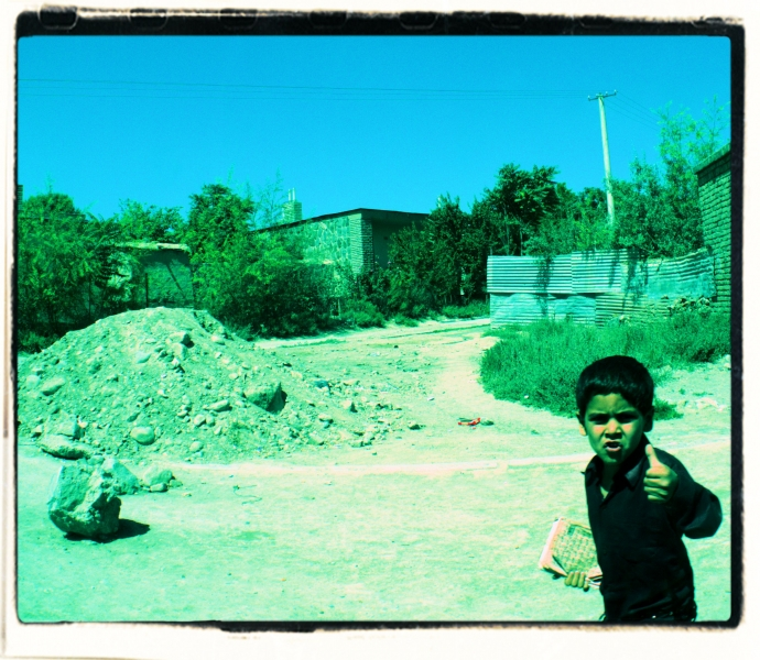 Not What You Think in Kabul. 2012. Digital media. 2